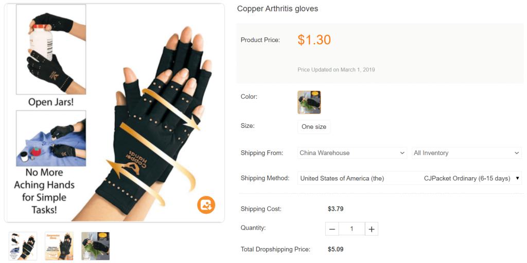 arthritis-glove-china-cjshipping-min